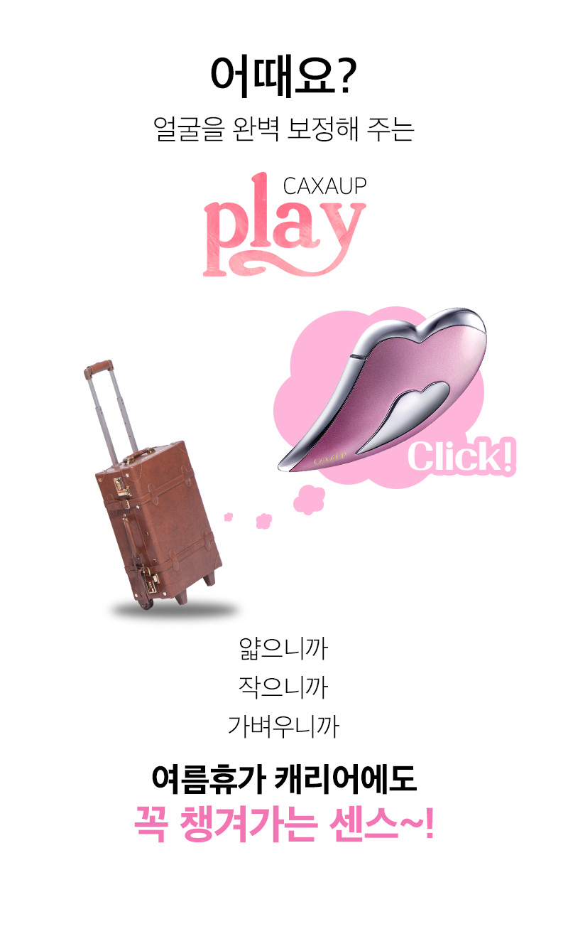 KOSHOP-웹툰-4화 - 휴가를 준비하는 탁대리의 자세